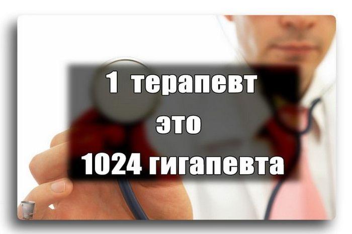 http://trinixy.ru/pics5/20150403/podborka_10.jpg