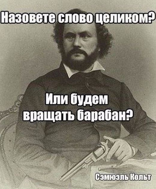 http://trinixy.ru/pics5/20150403/podborka_16.jpg