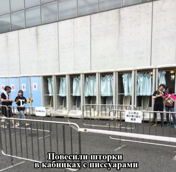 http://trinixy.ru/pics5/20150403/podborka_44.jpg