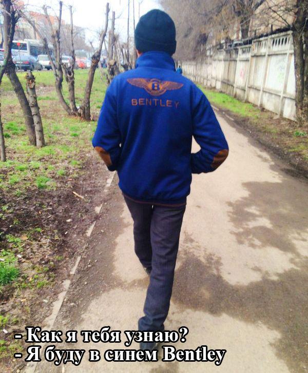 http://trinixy.ru/pics5/20150403/podborka_46.jpg