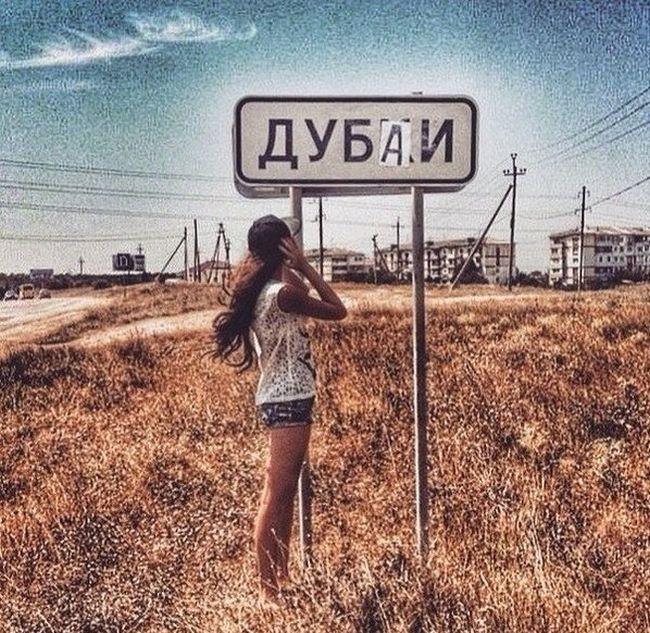 http://trinixy.ru/pics5/20150403/podborka_51.jpg