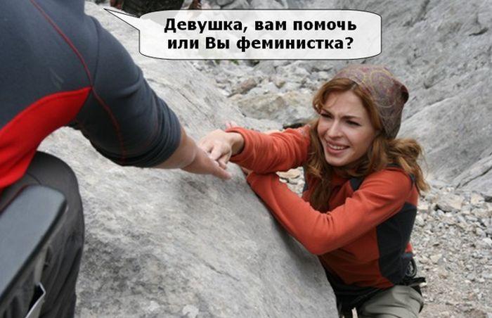 http://trinixy.ru/pics5/20150403/podborka_52.jpg