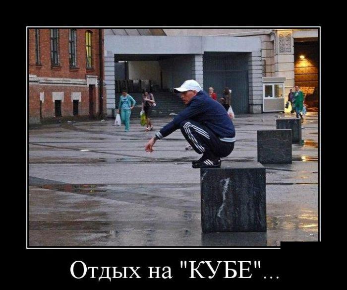 http://trinixy.ru/pics5/20150406/demotivatory_01.jpg