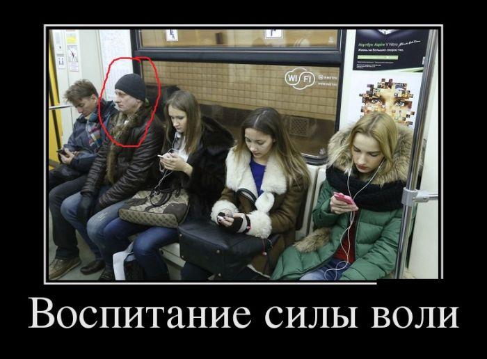http://trinixy.ru/pics5/20150406/demotivatory_02.jpg