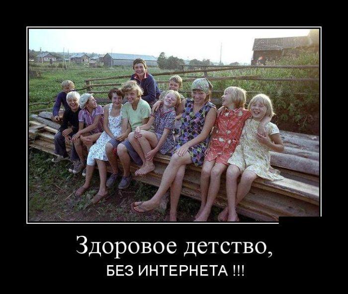 http://trinixy.ru/pics5/20150406/demotivatory_16.jpg
