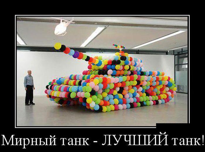 http://trinixy.ru/pics5/20150406/demotivatory_23.jpg