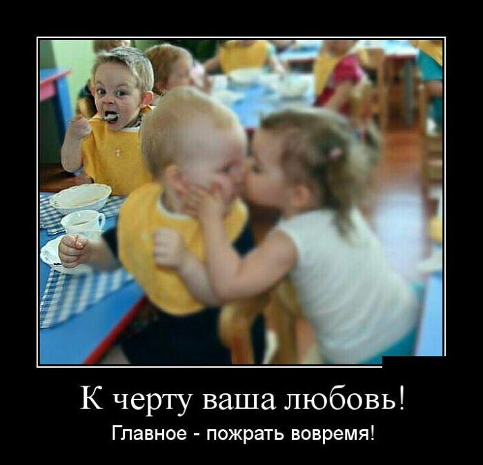 http://trinixy.ru/pics5/20150406/demotivatory_27.jpg
