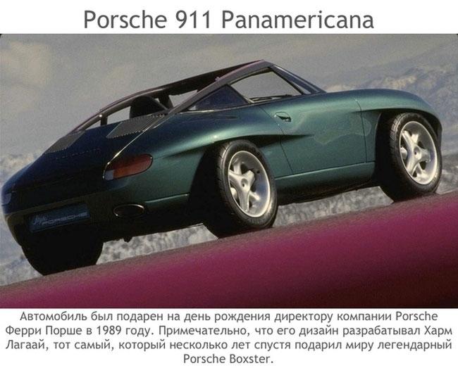 Уникальные автомобили, существующие в единственном экземпляре (15 фото)