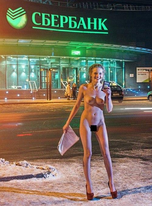Иркутская фотомодель устроила протестную обнаженную фотосессию. НЮ (4 фото + видео)