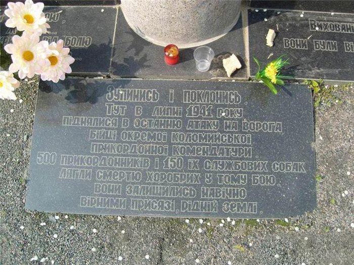 Памятник героям-пограничникам и их служебным собакам (3 фото)