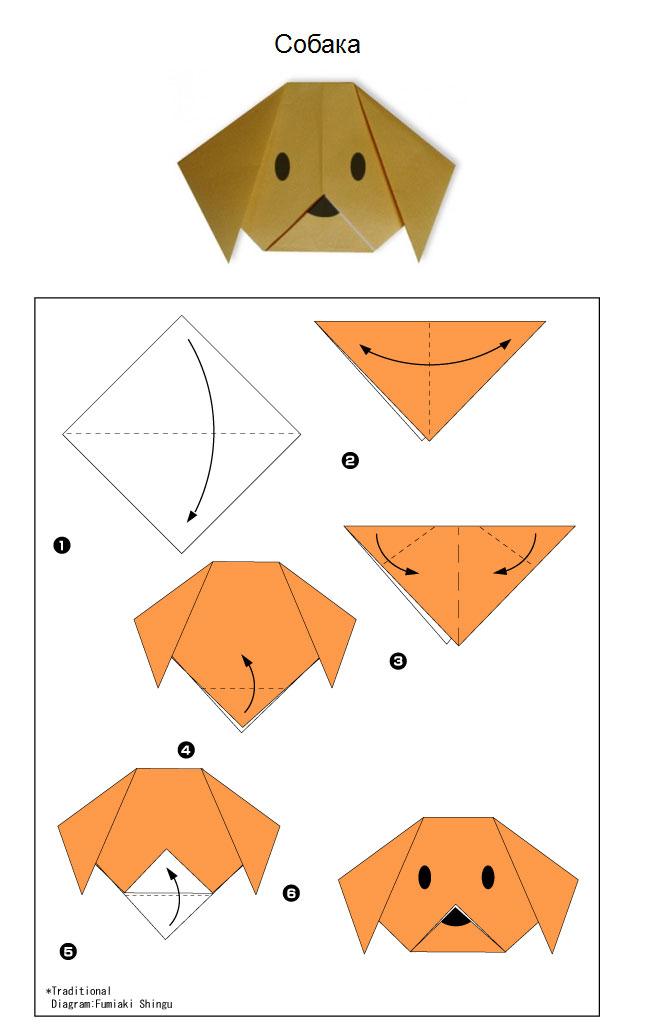 Оригами чайника схема