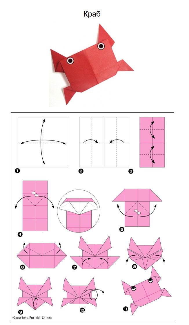 Схемы простых оригами для вас и вашего ребенка (20 картинок)