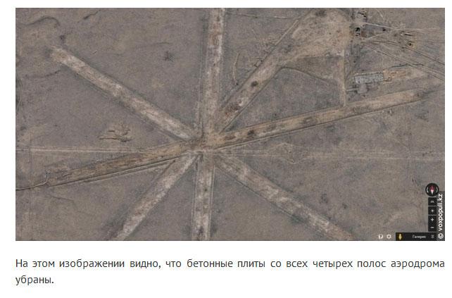 Секретный объект «Аральск-7» и его жизнь после смерти (64 фото)