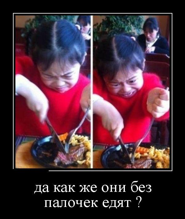 http://trinixy.ru/pics5/20150410/demotivatory_10.jpg