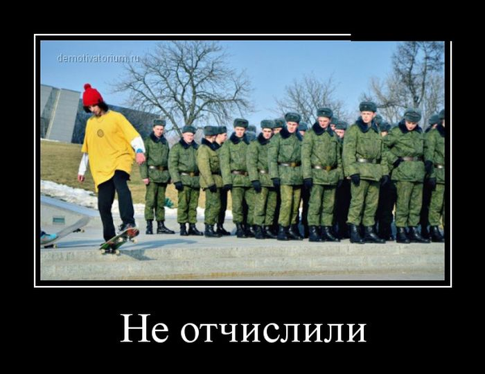 http://trinixy.ru/pics5/20150410/demotivatory_23.jpg