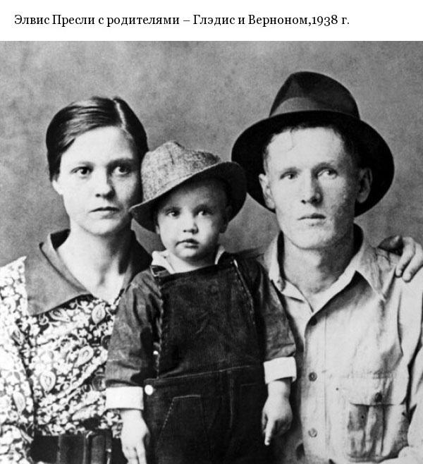 Подборка редких фотографий со всего мира. Часть 8 (38 фото)