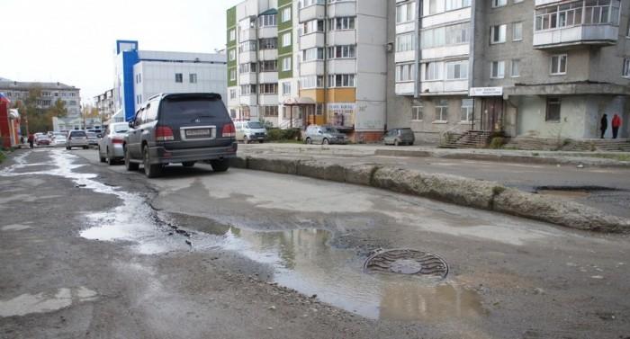 Идеальный поселок на Сахалине (11 фото)