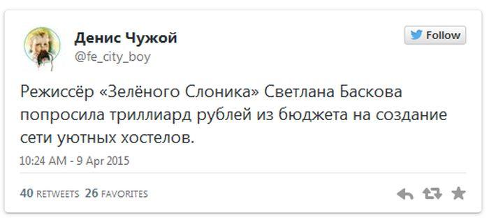 Никита Михалков и Андрей Кончаловский предложили открыть отечественный фаст-фуд «Едим дома!» (13 фото)