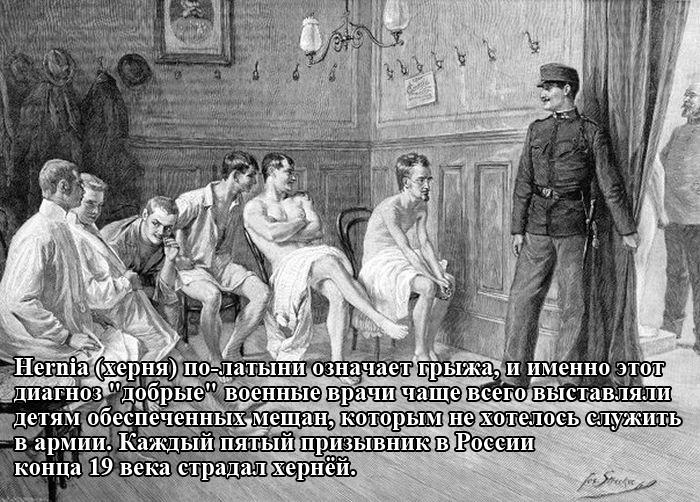 http://trinixy.ru/pics5/20150410/podborka_64.jpg