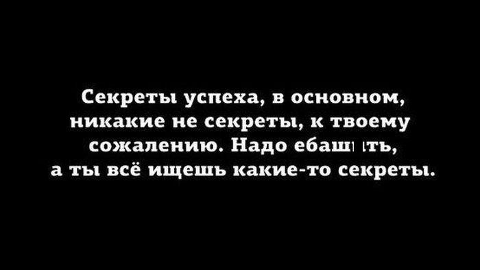 http://trinixy.ru/pics5/20150410/podborka_82.jpg