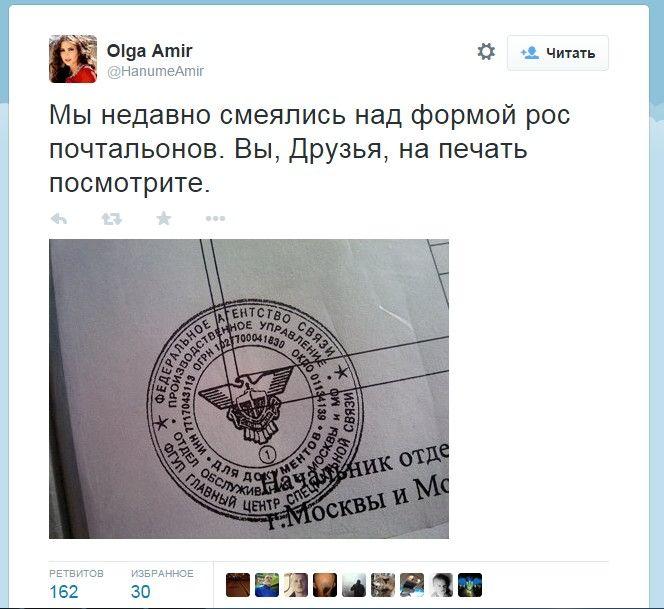 http://trinixy.ru/pics5/20150410/podborka_83.jpg