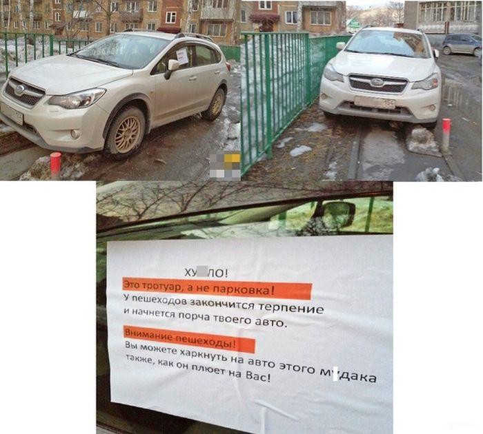 http://trinixy.ru/pics5/20150410/podborka_88.jpg