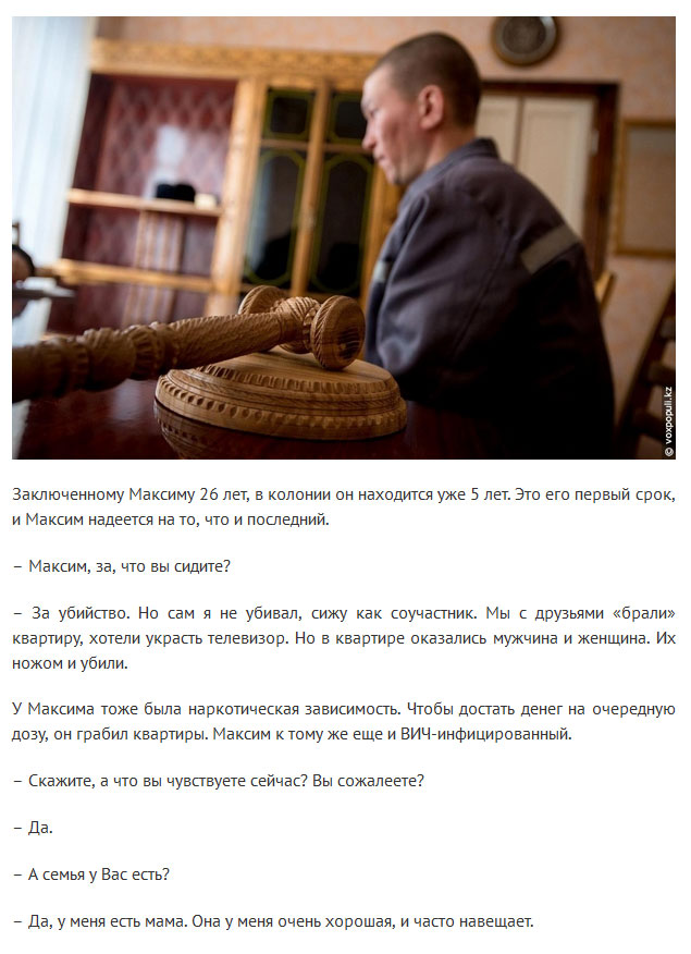 Обыватели карагандинской колонии строгого режима (13 фото)
