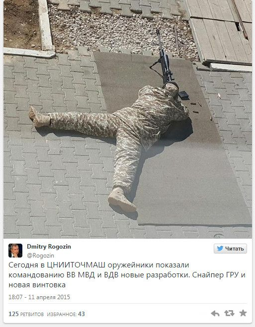 Дмитрий Рогозин побывал на презентации новых видов вооружения (фото + 2 видео)