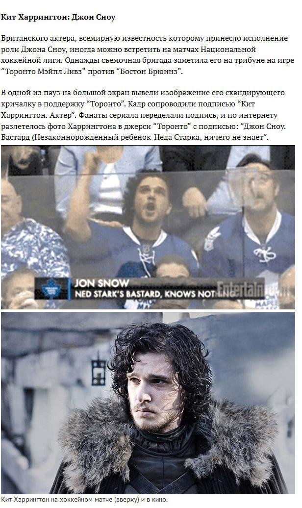 Спортивные предпочтения звезд сериала «Игра престолов» (7 фото)
