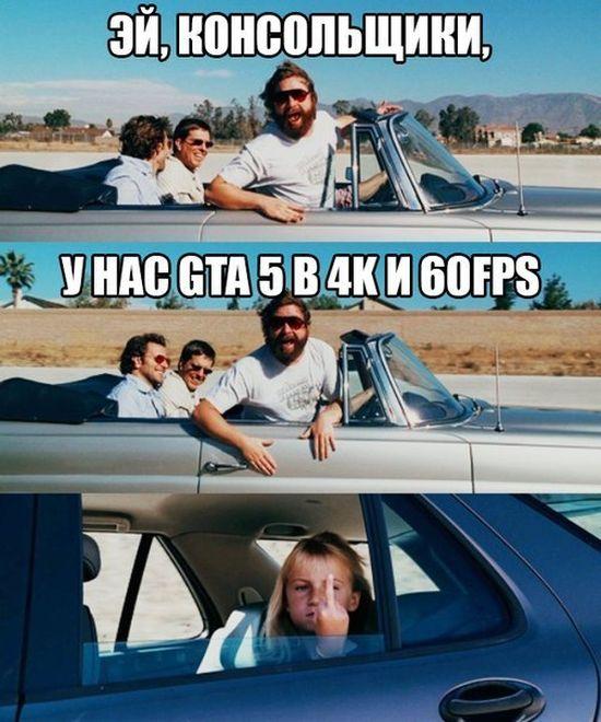 Подборка шуток на компьютерную игру GTA V на ПК (30 картинок)