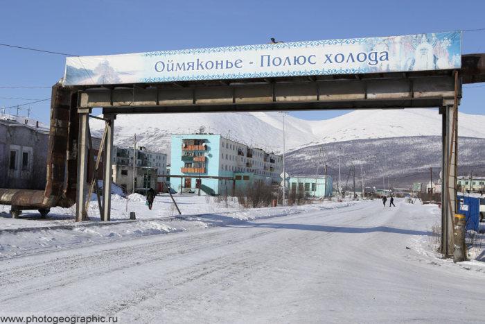 Путешествие по Колымской трассе (28 фото)