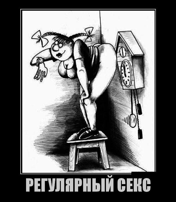 bolshih-chlena-demotivator-zaebali-telku-skaypu