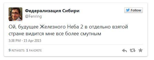 Голливудский фильм «Номер 44» не пойдет в российский прокат (11 фото)