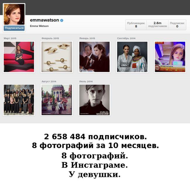 Прикольные картинки (107 фото)