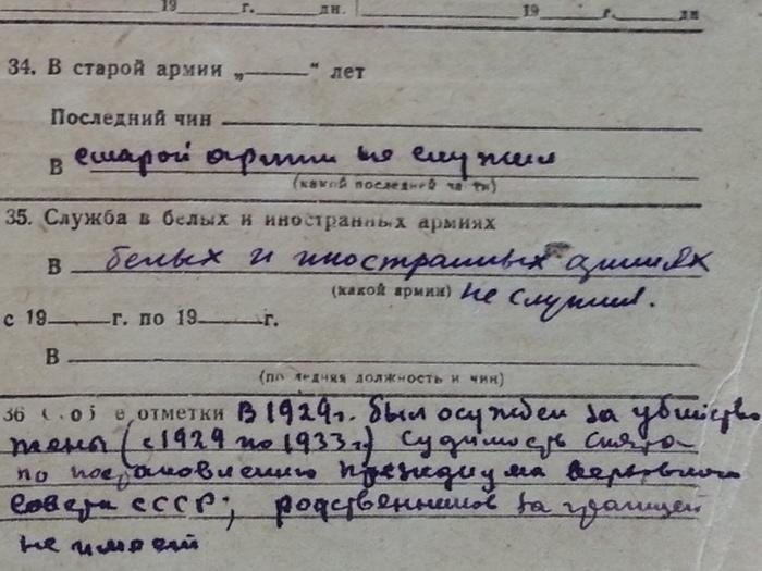 Альпинисты и члены поискового отряда раскрыли тайну Приэльбрусья времен ВОВ (15 фото )