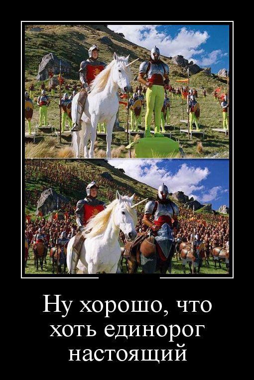 http://trinixy.ru/pics5/20150417/demotivatory_01.jpg