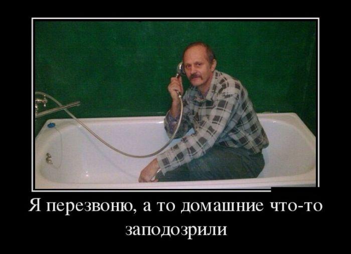 http://trinixy.ru/pics5/20150417/demotivatory_15.jpg