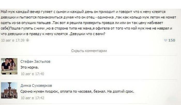 http://trinixy.ru/pics5/20150417/podborka_15.jpg