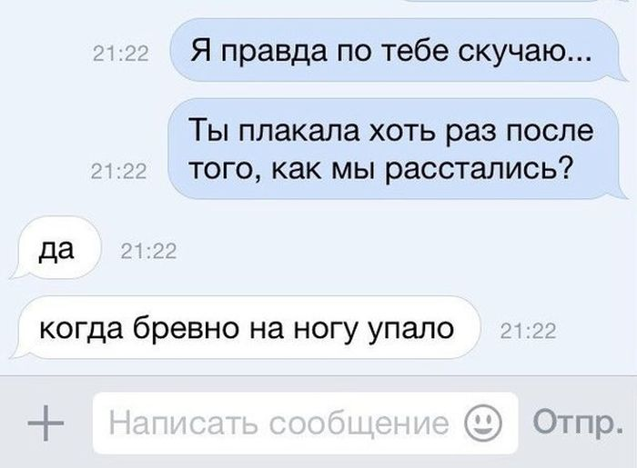 http://trinixy.ru/pics5/20150417/podborka_34.jpg