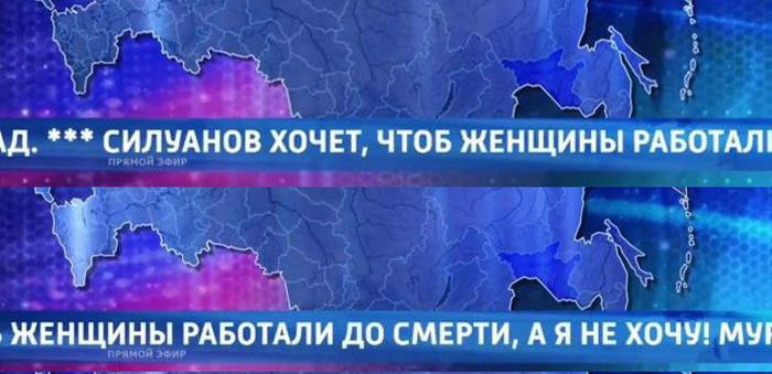 Какие вопросы звучали на прямой линии с президентом России (9 фото)