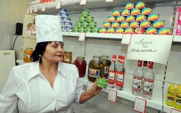 Какими были зарплаты и цены в СССР (18 фото)
