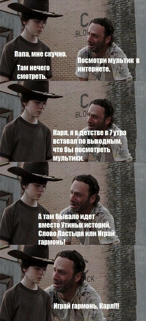 Юмор. Смех продлевает жизнь! - Страница 6 Podborka_61