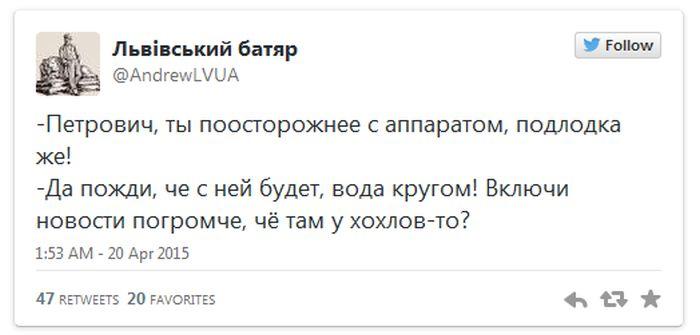 В Рунете появился новый мем «чё там у хохлов» (32 картинка)