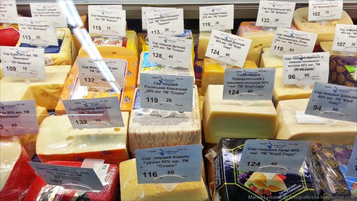 Стоимость продуктов питания в супермаркетах Киева (39 фото)