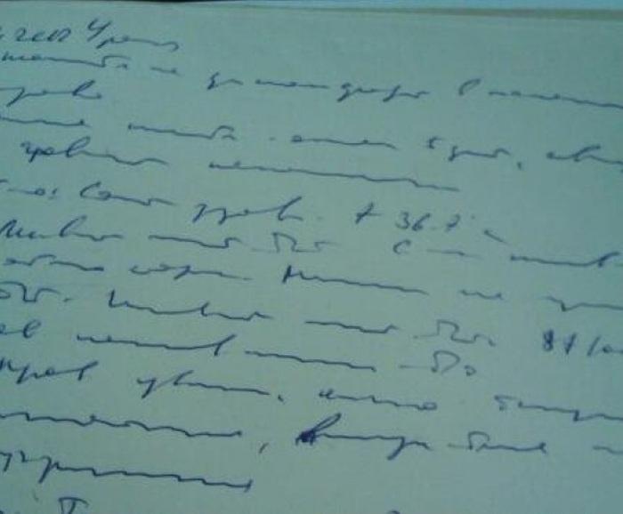 Вот, что значит писать «как курица лапой» (3 фото)
