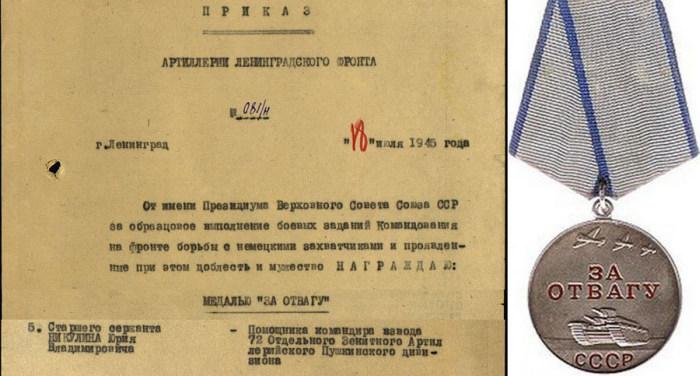 Юрий Никулин, каким мы его не знали (15 фото)