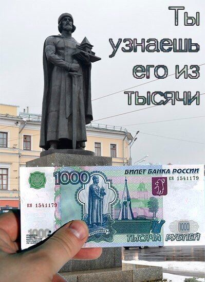 http://trinixy.ru/pics5/20150424/podborka_02.jpg