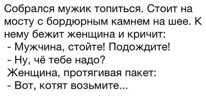 http://trinixy.ru/pics5/20150424/podborka_11.jpg