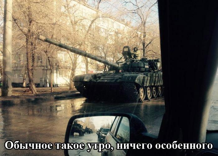 http://trinixy.ru/pics5/20150424/podborka_44.jpg