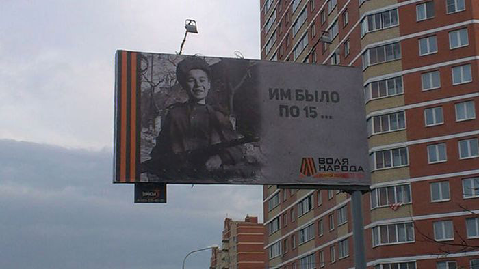 В Ивантеевке на праздничном баннере появились летчики люфтваффе (4 фото)